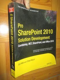 Pro Sharepoint 2010 Solution Development: Combining.....    (16开)