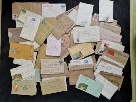 七十年代实寄封,文革信封,可能存在一两枚疏漏的,其他都是七十年代实寄出去的,有76年以前的,也有78、79年的,总共73枚,大概有15枚里面没有信件,或者邮票被剪了,其他都贴有邮票,且里面含有书信。书信文化收藏,文革美术封,特种挂号信封等,不过品相都一般,具体的自己看图片吧。319号