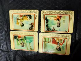 年历卡片 1984年、4张