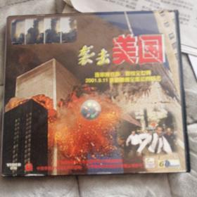 VCD碟 袭击美国