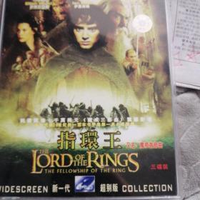 VCD碟 指环王