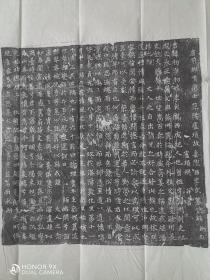 唐前乡贡进士范阳卢项故妻陇西李氏墓志铭并序
