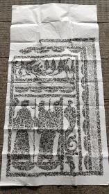 汉画像石拓片-女娲人物凤鸟图,4尺整纸
