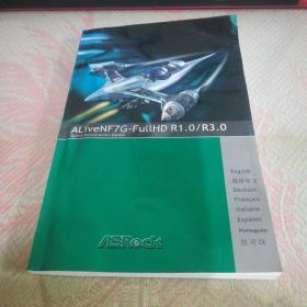 ALiveNF7G~FullHDR1.0/R3.0使用说明书