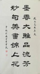【保真】职业书法家李传平隶书对联:墨香大雅品流芳,妙句美书锦上花