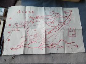 庐山游览图旅游纪念