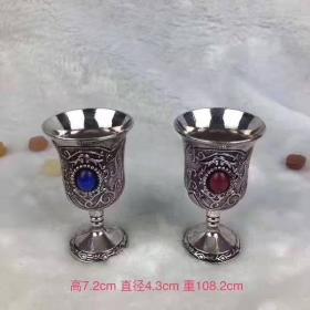 精雕白銅鑲寶石杯子一對