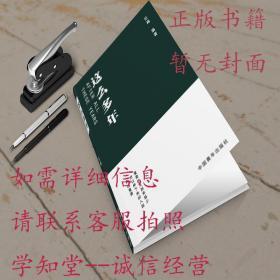 正版日本最創意!博報堂的新人培訓課ISBN9789861342856  原價230