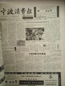 瀹�娉㈡�璐规��1995骞村�ㄥ勾��璁㈡��
