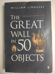 The Great Wall in 50 Objects 长城的50件事件 企鹅经典 英文小说