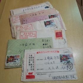文革信封12只(大部分里面含信件,读之,时代气息扑面而来。)