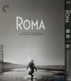 罗马(BD50珍藏版)