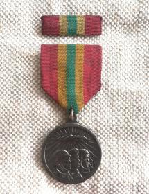朝鲜军功奖章