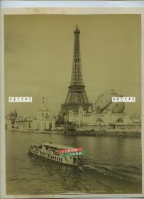 清代法国1889年巴黎世界博览会时期埃菲尔铁塔大幅蛋白照片一张,尺寸为26.9X20.6厘米,埃菲尔铁塔的建造就起源于1889年巴黎世博会,是该次世博会的标志建筑,注意铁塔下巨型地球仪形建筑。