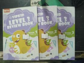 VIPKID LEVEL 3 REVIEW BOOK1-3  3本合售