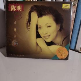 陈明 CD光盘 珍珠泪