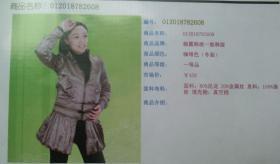 娅露韩派一族韩服(时尚长棉外套女装)咖啡色 XL 170/92A,原价458