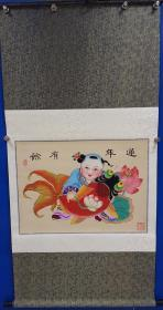 杨柳青年画——莲年有余