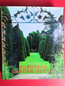 European Garden Design from classical antiquity to the present day 从古典到现代的欧洲园林设计