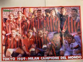 意大利足球海报,1990冠军米兰