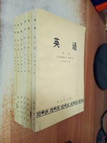 英语(1-6册)