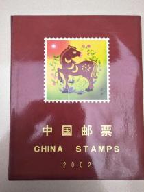 集邮册(各年空册每本30元)