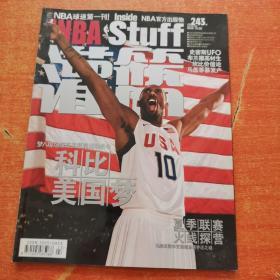 NBA灌篮 2008年23期总第243期 封面:科比美国梦(有海报:科比美式英雄)