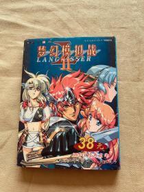 游戏光盘:梦幻模拟战 2 (2CD+回执卡)带盒