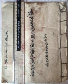道教法术符咒祝由茅山术龙虎山