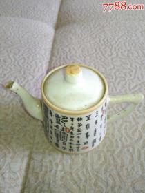 白地黑字茶壶,民国初作品!完美品相