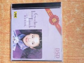 CD 光盘 双碟 张也 朋友的问候