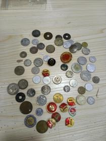 钱币 像章全部合售(图里全部自己算)