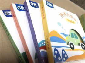 尾单 低幼纸板洞洞书 猜猜我是谁  交通工具 动物乐园 蔬菜庄园 水果派对 4册 中英文双语