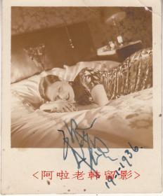 著名影星:黎灼灼签名照一枚【7.4+6cm】(2)
