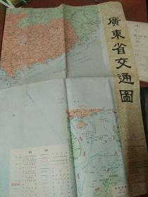 广东省交通图