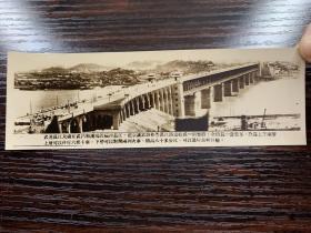 武汉长江大桥老照片