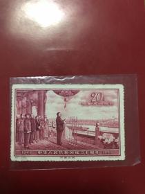 纪71开国大典邮票 新票 中国成立纪念邮票
