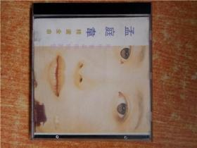 CD 光盘 孟庭苇 经典汇聚 金曲精选
