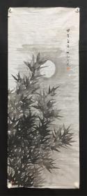 日本回流字画 1961    包邮