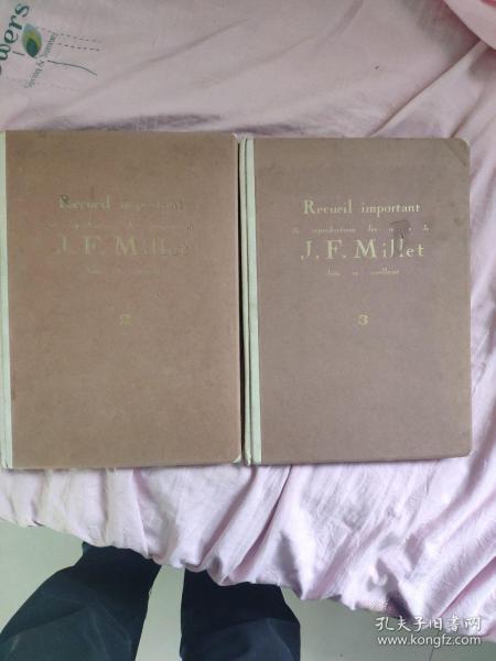 米勒-大画集 (米勒画册)中期.后期2.3合售 !1933年 昭和8年 日文 非常精美,每页都是贴上去的!