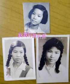 老照片:美女一人3张标准照(尺寸如图标尺所示)【桐阴委羽——来自一个广东人的家庭系列】