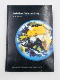 aviation underwriting 航空保险  (Chartered Insurance Institute)