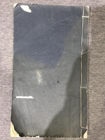 1934年10月出版珂罗版画册 《胡佩衡课徒画稿》