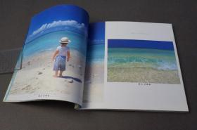 冲绳离岛散步写真画册   新日本   2007年  冲绳旅游