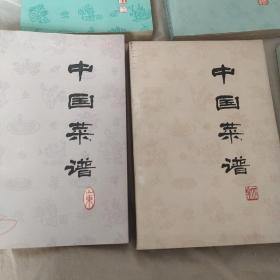 中国菜谱,每本50元,包括北京湖北,山东,广东,安徽,江苏六册