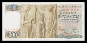 希腊500德拉克马(1968年版)