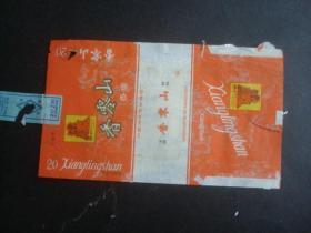 烟标.香零山,70S,湖南零陵卷烟厂