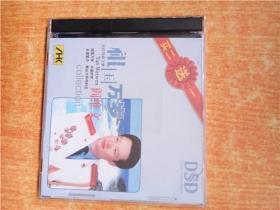 CD 光盘 双碟 祖国万岁 阎维文