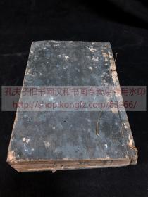 《 ·303 音韵学钞本 》 约清中期日本汉字钞本 大量竹片标记书法精湛  皮纸线装一册全