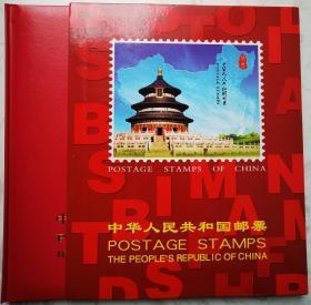 2011年邮票册 (北方册全部带版铭或边纸)。